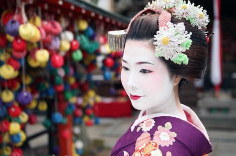 Circuito Japón Espiritual y Tradicional